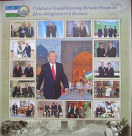 UZBEKISTAN  2018  President Karimov M/S + 64 V + Labels   MNH - Ouzbékistan
