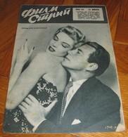 Kathleen Hughes John Forsythe Danielle Godet FILM STRIP Yugoslavian August 1954 EXTREMELY RARE - Books, Magazines, Comics