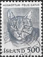 ICELAND 1982 Domestic Animals -  500a. Cat FU - 1944-... Republique