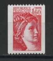 FRANCE -  1F60 Rouge SABINE N° ROUGE AU DOS  -  N° Yvert 2158a** - 1977-81 Sabine De Gandon