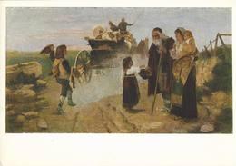 Pubblicitaria Ramazzotti - Galleria Degli Inediti - Giovanni Costa - H5217 - Pubblicitari