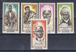 Guinée. Héros Et Martyrs Africains - Guinée (1958-...)
