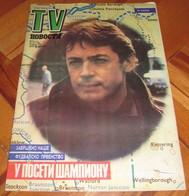 Leigh Lawson TV NOVOSTI Yugoslavian June 1986 VERY RARE ITEM - Books, Magazines, Comics