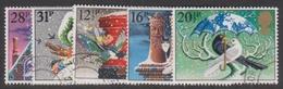 Great Britain SG 1231-1235 1983 Christmas, Used - 1952-.... (Elizabeth II)