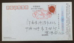 China 2002 Bengbu Post The Opening Of Soccer Football FIFA World Cup Korea/Japan Illustrated PMK 1st Day Used On Card - Coupe Du Monde