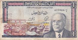 BILLET TUNISIE - 1 DINAR Habib Bourguiba Du 1er Juin 1965 @ PICK 63 - Tunisia