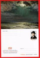 Armenien / Armenie / Armenia 2019, 150th Anniversary Of Vardan Makhokhian (1869-1937), Marine Painter - Postcard - Armenien