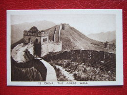 """CHINE - CHINA - """"  THE GREAT WALL  """" - CARTE SILVER CAR : 7 X 4.50 - VOIR LES SCANS... - Chine"""