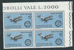Italia 1967; 50° Del Primo Francobollo Di Posta Aerea Al Mondo. Quartina D' Angolo Superiore. - 6. 1946-.. Republic
