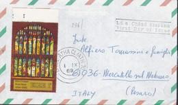 "IRLANDA 1969 - BUSTA FDC ""Vetrata Di Evie Hone"". - FDC"