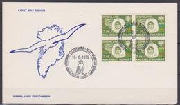 Grönland 1979 FDC Nr.118 4er Block Internationales Jahr Des Kindes ( D 4365) Günstige Versandkosten - FDC