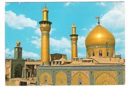 Irak - Iraq - Kerbala - Imam Al-Hussein Shrine - Mosque - Mosquee - Moschee - Minarett - Nice Stamps Timbre - Irak