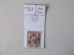 TIMBRE TYPE SAGE.N°67.CATALOGUE YVERT. - 1876-1878 Sage (Type I)