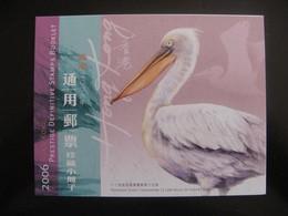 HONG-KONG : TB Carnet N° C 1301, Neuf XX. - 1997-... Chinese Admnistrative Region