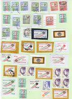 N. 42 FRANCOBOLLI ORDINARI USATI - 1981-90: Usati