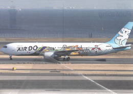 Air Do - Hokkaido International Airlines B767-330 JA602A Giappone - 1946-....: Era Moderna