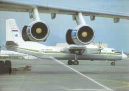 Pskovavia - ACS Russia RU Antonov AN26B RA-26044 At Oostend - 1946-....: Era Moderna