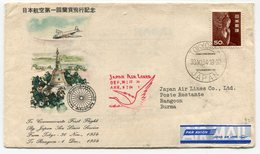 RC 12624 JAPON 1954 FFC TOKYO RANGOON BIRMANIE - JAPAN AIR LINES JAL 1ER VOL TB - 1926-89 Empereur Hirohito (Ere Showa)