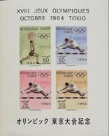 Haiti 1964  18th. Olympic Games S/S - Haiti