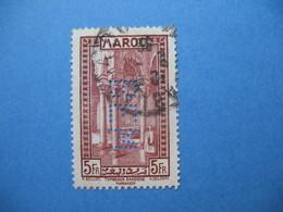 Perforé Perfin Maroc, Perforation :   BEM 5   à Voir - Maroc (1891-1956)