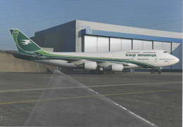 Iraqi Airways B747-400 YI-AOQ At Amsterdam - 1946-....: Era Moderna