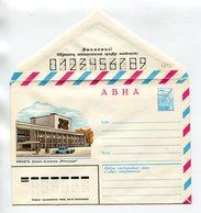 """COVER USSR 1982 IZHEVSK """"METALLURG"""" PALACE OF CULTURE #82-299 - 1923-1991 UdSSR"""