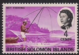 British Solomon Islands 1968 QE2 4ct Net Fishing Umm SG 169 ( L683 ) - British Solomon Islands (...-1978)