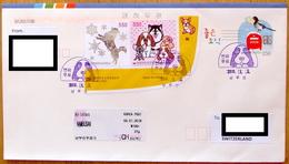 Korea (South) 2018: Dog-stamp With Margin And Label On Postal Stationery > Sent To Switzerland - Hunde