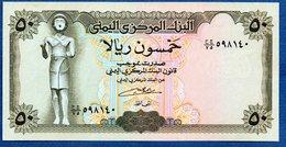 Yemen  -  50 Rials  -  Pick # 27 -  - état  SPL - Yémen