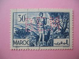 Perforé Perfin Maroc, Perforation :   BEM 7   à Voir - Morocco (1891-1956)