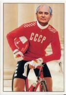 CYCLING CYCLISME CICLISMO  Promocard  Specialized Bicycle Components  Photomontage Gorbaciov CCCP Team - Pubblicitari