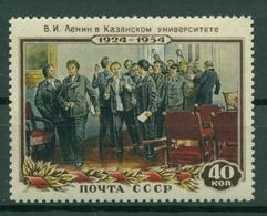 URSS 1954 - Y & T N. 1683 - Lénine - 1923-1991 UdSSR
