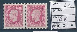 BELGIAN CONGO 1886 ISSUE COB 2 MNH - Belgian Congo