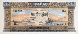 Cambodia 50 Riels, P-7d (1972) - UNC - Kambodscha