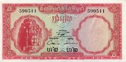Cambodia 5 Riels, P-10c (1972) - UNC - Kambodscha