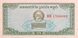 Cambodia 0.1 Riel, P-25 (1979) - UNC - Kambodscha