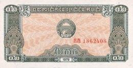 Cambodia 0.2 Riel, P-26 (1979) - UNC - Kambodscha