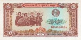 Cambodia 5 Riels, P-29 (1979) - UNC - Kambodscha