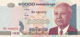 Cambodia 10.000 Riels, P-56a (2001) - UNC - Kambodscha