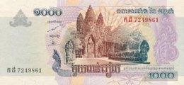 Cambodia 1.000 Riels, P-58a (2005) - UNC - Kambodscha