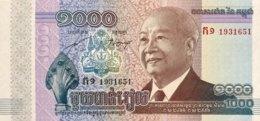 Cambodia 1.000 Riels, P-63 (2012) - UNC - Kambodscha