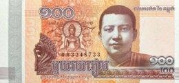 Cambodia 100 Riels, P-65 (2014) - UNC - Kambodscha