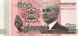 Cambodia 500 Riels, P-66 (2014) - UNC - Cambodia