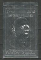 FUJEIRA - MNH - Famous People - De Gaulle - Imperf. - Silver - De Gaulle (Général)