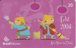 TARJETA DE BRASIL DE NAVIDAD DEL AÑO 2004 (CHRISTMAS) - Christmas