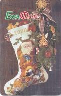 TARJETA DE BULGARIA DE NAVIDAD DEL AÑO 2000 (CHRISTMAS) CALENDARIO - Christmas