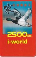 TARJETA DE ESPAÑA DE UN PATO (NUEVA-MINT) PAJARO-BIRD-DUCK - Pájaros