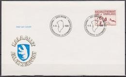 Grönland 1986 FDC Nr.167 Kunst ( D 5983 ) Günstige Versandkosten - FDC