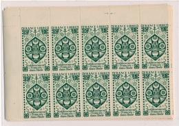 CP-356: INDE: Lot Avec N°217/230** En Blocs De 10 - India (1892-1954)