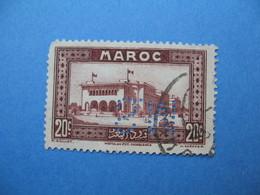 Perforé Perfin Maroc, Perforation :   SM23     à Voir - Morocco (1891-1956)